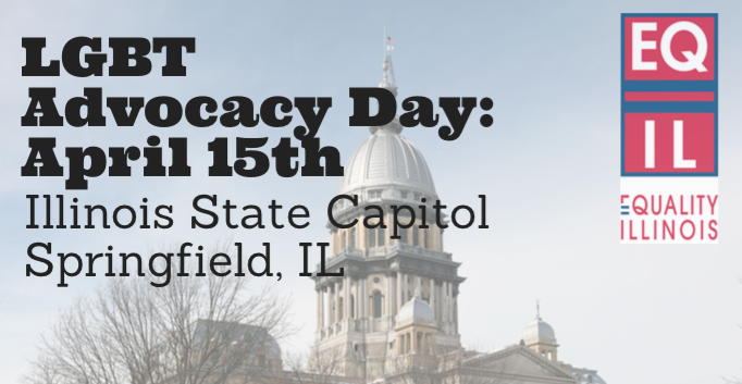 LGBT Advocacy Day E-mail Graphic